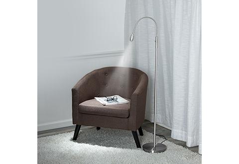 Focused Beam Natural Light Floor Lamp Sharper Image