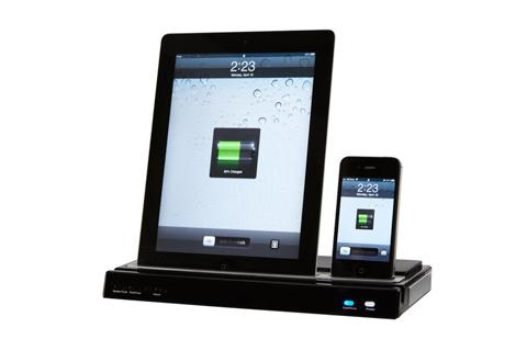 iphone ipad docking station with speakers sharper image. Black Bedroom Furniture Sets. Home Design Ideas