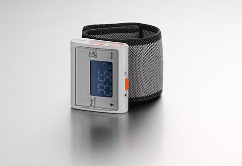 Silent Vibrating Alarm Watch Sharper Image